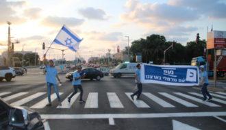Noam parti politique homophobe Israël